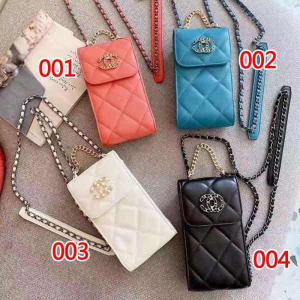 携帯バッグ Chanel/シャネル 全機種対応 アイフォン iphone 13/12 pro/12pro maxケースins風 Galaxy s21/s21+ケース かわいい レディース バッグ型 ブランドhuawei