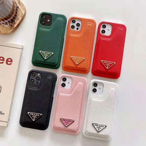 プラダ ブランド個性潮 Iphone 12 Mini/12 Pro/12/12 Pro Maxケース ファッションシンプルIphone X/Xr/Xs/Xs Maxケース ジャケットジャケット型 2020 Iphone12ケース 高