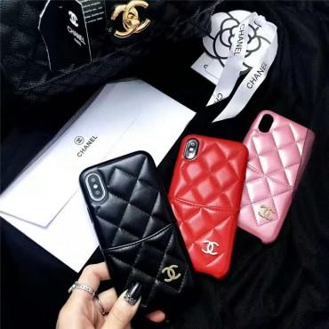 シャネル iphone11/11pro/11pro maxケース即納品 お洒落ブランド アイフォン xr/xs maxカバー キルティング iphone 8/7plusケース カード入れ 男女兼用