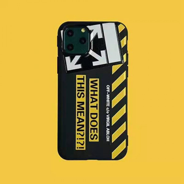 オシャレブランドOFF-white iphone11/11pro/11pro maxケース個性アイフォン xs/xr/xs maxケースファンショ  ンiphone x/7/8/plusケース耐衝撃 男女兼用 激安新品