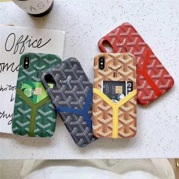 Goyard ゴヤール iphone xrケース ブランド iphone xs maxカバー カード入れ 人気 iphone xs/x/8Plusケース オシャレ 芸能人愛用 激安販売