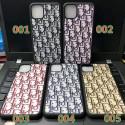 個性ブランドデイオールiphone11/11pro/11pro maxケースオシャレiphone xs/xr/xs maxケース潮流iphone   x/7/8/plusケースジャケット型 男女兼用