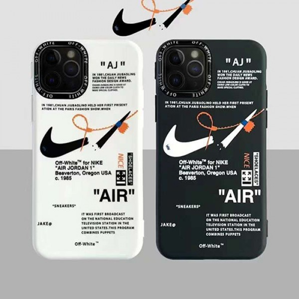Nike/ナイキ アイフォンiphone 12/11/xr/se2ケース スポーツ風ペアお揃い ファッション経典 メンズ個性潮 iphone 7/8x/xr/xs/xs maxケース ファッション大人気