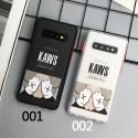 KawsHUAWEI MATE 30/30 PROスマホケース ブランド LINEで簡単にご注文可Galaxy S9+ケースブランドジャケット型 2020 iphone12/11/x/8/7 plus/se2ケース 高級 人気アイフォン12
