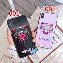 ケンゾー ブランド iphone12/12mini/12pro/12promaxケース ペアお揃い ガラス 虎頭柄 KENZO アイフォン11/11pro/xs/x/8/7 plusケース ジャケット型 ファッション 経典 メンズ 高級 人気 レディース