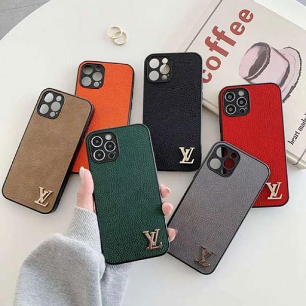 Lv/ルイヴィトン 女性向け iphone12/12mini/12pro/12promaxケース ファッション経典 メンズレディース おまけつきモノグラム iphone12/11pro maxケース ブランド