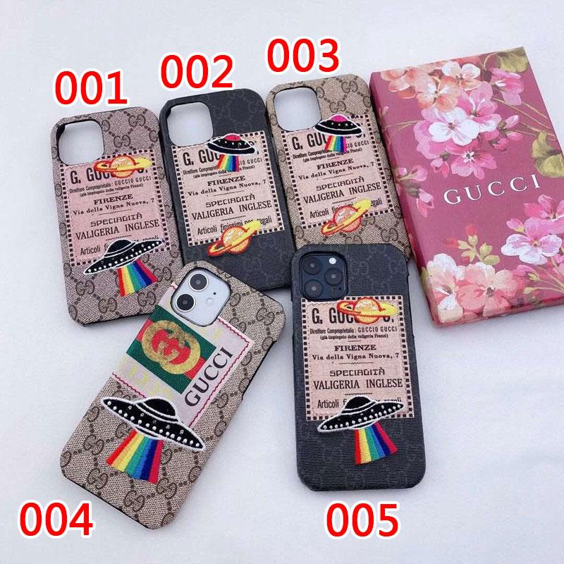 女性向け iphone xr/xs maxケース